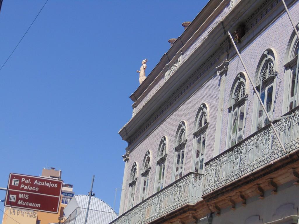 MIS-Campinas, no Palácio dos Azulejos (Foto José Pedro Martins)