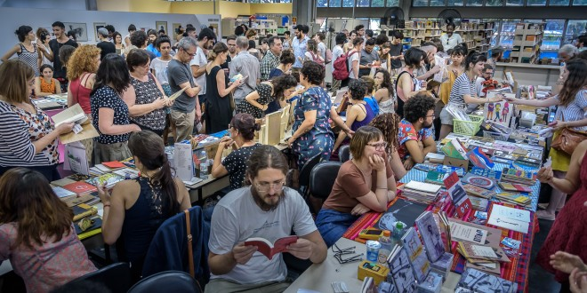 Feira SUB de Campinas abre inscrição para residência artística 2018