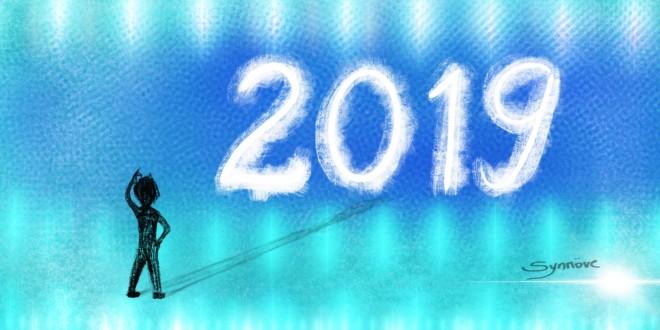 Feliz Ano Novo! Por Synnöve Hilkner