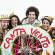 Grupo CantaVento apresenta suas Brincantorias neste sábado no Sesc Campinas